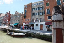 Appartement Cà delle Fondamenta Nuove Venise