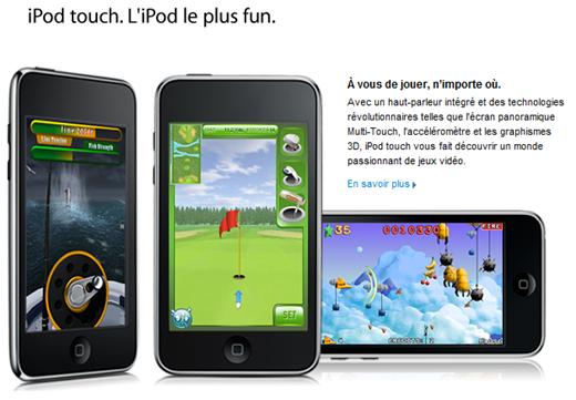 Ipod Touch 8, 16 et 32 Go à partir de 229€ sur l'Apple Store