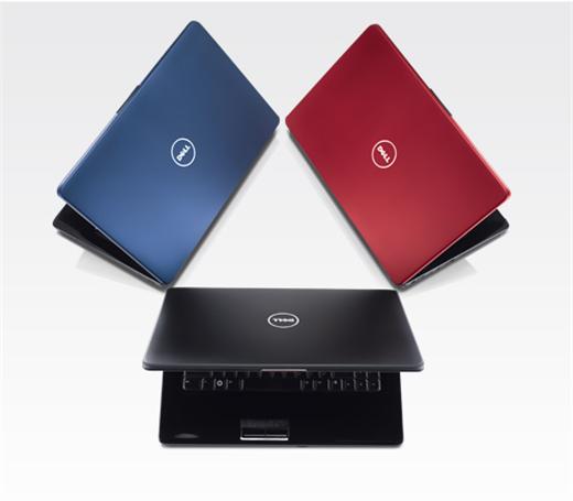 Ordinateur portable Dell Inspiron 15 à partir de 449€ + Promo jusqu'à 50% sur Dell.com