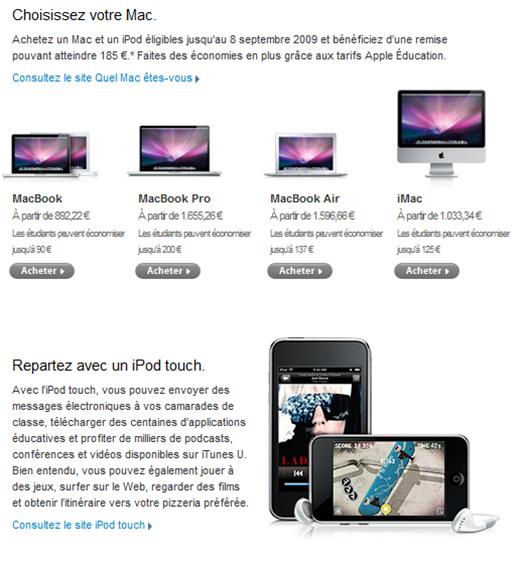 Achetez un mac et repartez avec un ipod Touch sur Apple-store.com