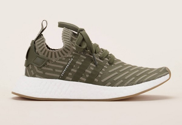 Adidas Originals Sneakers texturées NMD Kaki - Monshowroom
